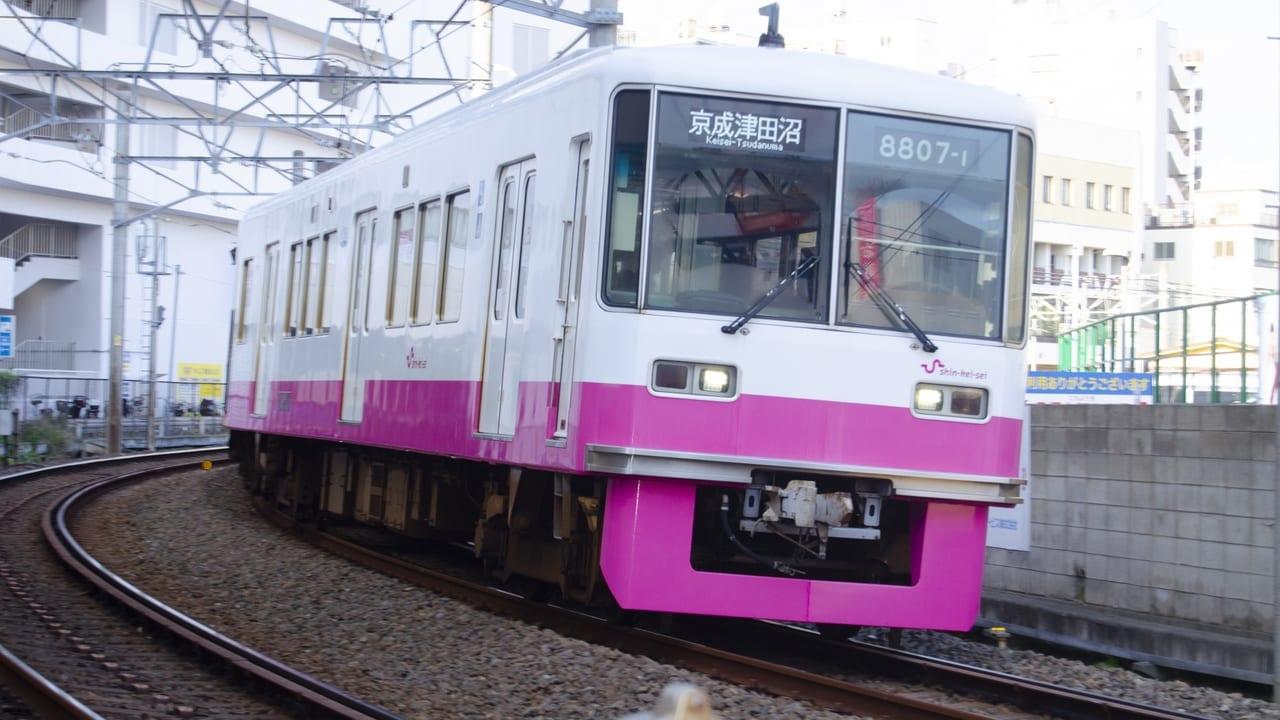 新京成線事故